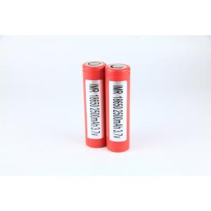 (2本1セット)LG IMR 18650 HE2 2500mah リチウムイオン電池 Li-ionセット 電子タバコ等 (ケース付き)|vapesteez