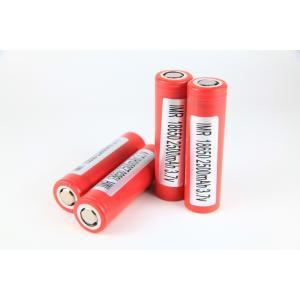 (4本1セット)LG IMR 18650 HE2 2500mah リチウムイオン電池 Li-ion 電池セット 電子タバコ等 (ケース付き)|vapesteez
