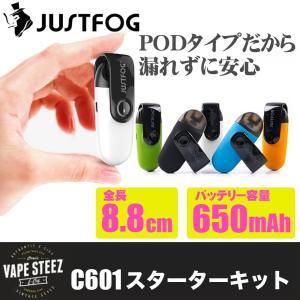 電子タバコ スターターキット C601 (10mlリキッド1本付)Ultra Portable System Kit 650mAh PODシステム|vapesteez