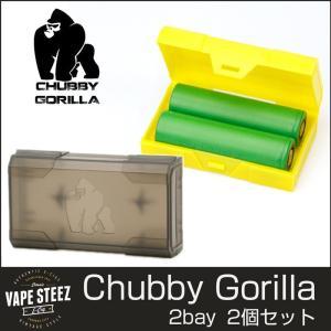 Chubby Gorilla バッテリーケース 2Bay 18650用 2個セット|vapesteez