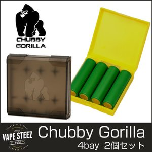 Chubby Gorilla バッテリーケース 4Bay 18650用 2個セット|vapesteez