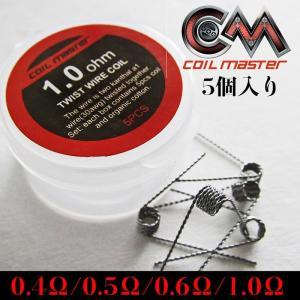 COIL MASTER Premium Pre-Build Twist Coil (ツイストコイル) 5個入り 交換コイル RDA RTA|vapesteez
