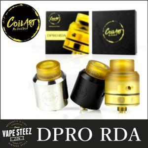CoilART DPRO (ディープロ) RDA ドリッパー アトマイザー ポストレスデッキ 24Kゴールドデッキ 爆煙 フレーバーチェイサー クラウドチェイサー|vapesteez