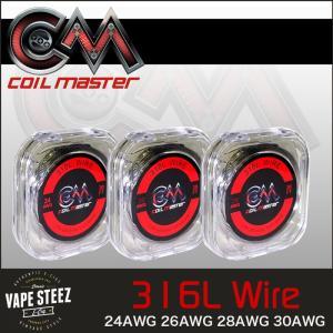 COILMASTER (COIL MASTER) 316L-Wire 電子タバコ A-1 24g/26g/28g/30g COIL MASTER カンタルワイヤー RDA RBA カンタル線 直ドリ MOD|vapesteez