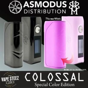 電子タバコ asMODus COLOSSAL Special Color Edition 80W BOX MOD 18650シングルバッテリータイプ アズモダス MADE in USA vapesteez