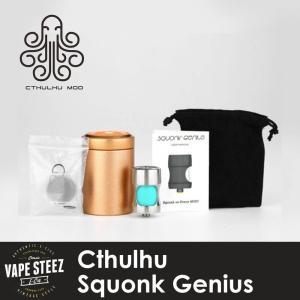 電子タバコ  Cthulhu社製 Squonk Genius Adapter スコンカー変換アダプタ 7.1ml|vapesteez