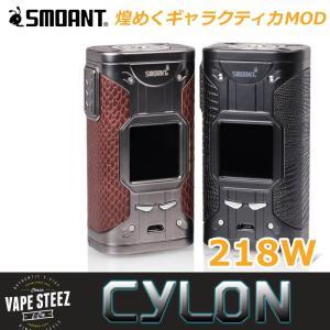電子タバコ BOX MOD SMOANT CYLON 218W デュアルバッテリー vapesteez