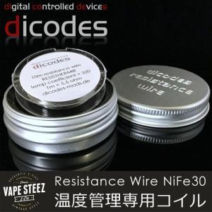 電子タバコ コイル ワイヤー Dicodes Resistance Wire NiFe30 温度管理専用コイル TCR=320|vapesteez