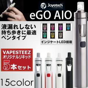 電子タバコ スターターキット Joyetech eGo AIO リキッド5本セット vape ジョイ...