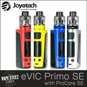 電子タバコ スターターキット Joyetech eVIC Primo SE ジョイテック with Pro core SE アトマイザー付き vapesteez