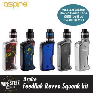 電子タバコ 正規品 Aspire FEEDLINK REVVO KIT スターターキット 半メカニカル|vapesteez