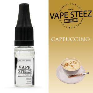 電子タバコ リキッド VAPE STEEZ オリジナルフレーバー カプチーノ cappuccino 送料無料 vapesteez