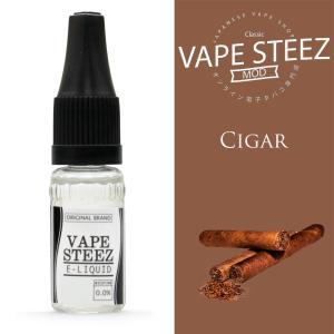 電子タバコ リキッド VAPE STEEZ オリジナルフレーバー 葉巻 送料無料 vapesteez