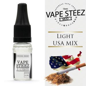電子タバコ リキッド VAPE STEEZ オリジナルフレーバー Light USA Mix 送料無料 vapesteez