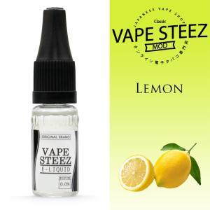 電子タバコ リキッド VAPE STEEZ オリジナルフレーバー レモン LEMON 送料無料 vapesteez
