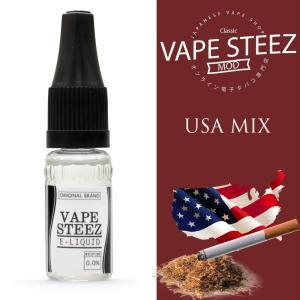 電子タバコ リキッド VAPE STEEZ オリジナルフレーバー USA Mix 送料無料 vapesteez