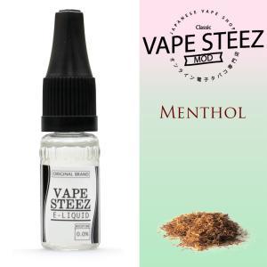 電子タバコ リキッド VAPE STEEZ オリジナルフレーバー メンソール Menthol 送料無料 vapesteez