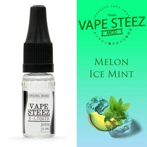 電子タバコ リキッド VAPE STEEZ オリジナルフレーバー メロンアイスミント MELON MINT 送料無料 vapesteez