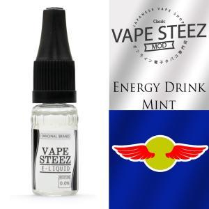 電子タバコ リキッド エナジードリンク Energy Drink  VAPE STEEZ プルームテ...