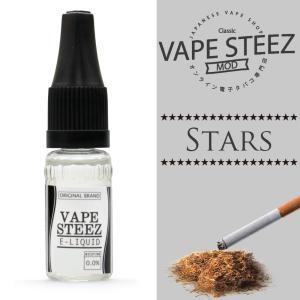 電子タバコ リキッド Stars  VAPE STEEZ オ...