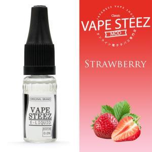 電子タバコ リキッド VAPE STEEZ オリジナルフレーバー ストロベリー STRAWBERRY 送料無料 vapesteez