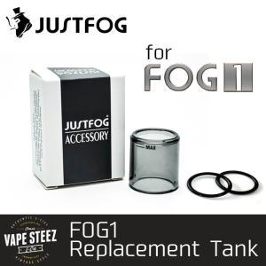電子タバコ 交換用 タンク JUSTFOG FOG1 用 Replacement Tank 1個入り|vapesteez