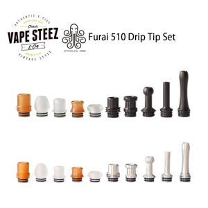 電子タバコ Cthulhu Furai 10set アトマイザー Drip tip 510タイプ|vapesteez