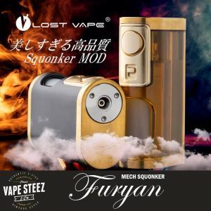 電子タバコ MOD LOSTVAPE FURYAN フリアン Squonker BF MOD 18650/20700/21700|vapesteez