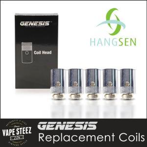 電子タバコ 交換コイル Hangsen Genesis用 交換コイル 抵抗値 0.4Ω 5個入り 1セット|vapesteez