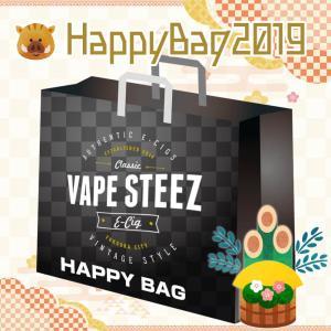 限定30袋 運試しクーポン付き 2019 初売り 電子タバコ VAPE STEEZ オリジナル 福袋 HAPPY BAG|vapesteez