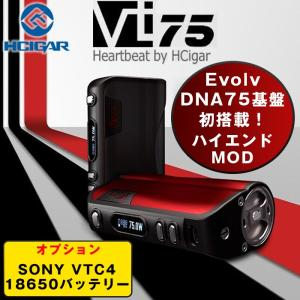 HCigar VT75 BOX MOD DNA75チップセット搭載 26650バッテリー/18650アタッチメント付き|vapesteez
