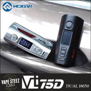 正規品 HCigar VT75D BOX MOD DNA75Cチップセット搭載 18650デュアルバッテリー|vapesteez