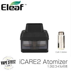 電子タバコ 交換アトマイザー Eleaf iCare2 専用 容量2ml AIO ポケットサイズ 小型電子たばこ|vapesteez
