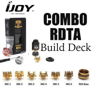 IJOY COMBO RDTA 交換用ビルドデッキ IMC-1/IMC-2/IMC-3/IMC-4/IMC-5/IMC-6 超爆煙|vapesteez
