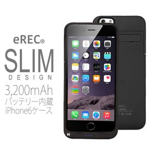 eRECオリジナル/External battery case iPhone6用/iPhoneケース/バッテリー内蔵/大容量3200mAh/選べる8色 アイフォーン アイフォン|vapesteez