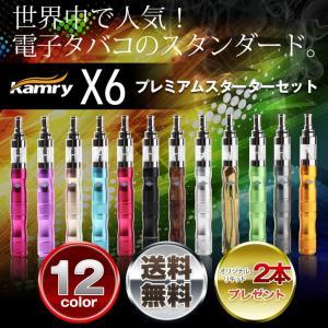 電子タバコ 本体 スターターキット Kamry X6 リキッ...