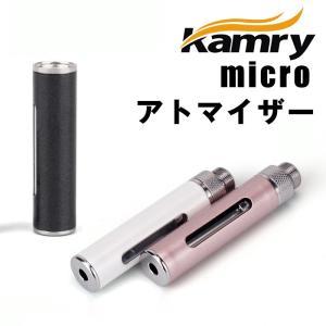 電子タバコ アトマイザー Kamry micro 交換用アトマイザー Ver2コイル版|vapesteez