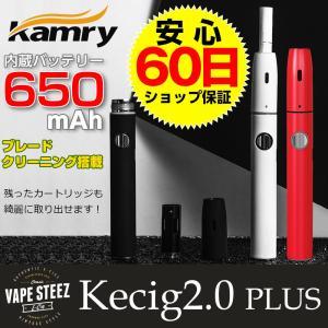 電子タバコ KeCig2.0 本体 スターターキット K eCig 2.0 タバコカートリッジ互換 ...
