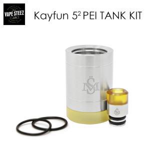 電子タバコ 交換ガラス SvoeMesto Kayfun K5(2) RTA専用 PEI (ULTEM) TANK KIT|vapesteez