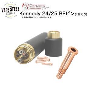 電子タバコ vape Kennedy Squonker Center Post 2Post 24mm 25mm 専用 BFピン 1個売り atomizer RDA|vapesteez