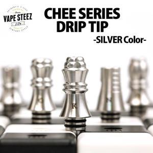 電子タバコ VAPE用 KIZOKU ChessSeriese 510スレッド Drip Tip (silver,MIX 6個1セット)|vapesteez
