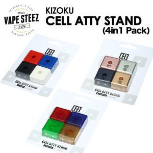 電子タバコ用 KIZOKU CELL ATTY STAND 4 in 1 Packing アトマイザースタンド set 4個入り セット|vapesteez
