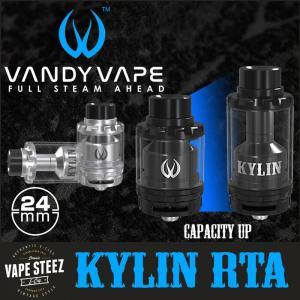 VANDY VAPE KYLIN RTA 24mm 増量ガラスタンク付き 電子たばこ アトマイザー 濃厚フレーバー|vapesteez