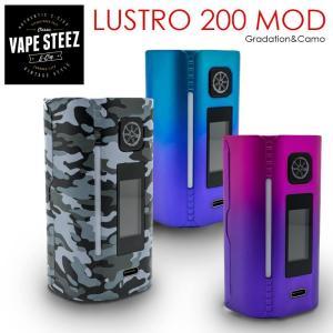 電子タバコ バッテリー ASMODUS (アズモダス) LUSTRO ラストロ 200W GRADATION / ARTIC CAMO|vapesteez