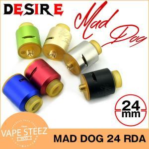 DESIRE MAD DOG 24 RDA リビルダブルドリッパーアトマイザー サブオーム 濃厚ミスト|vapesteez
