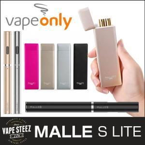 電子タバコ スターターキット Vapeonly MALLE S LITE シンプルケース 本体2本入り vapesteez