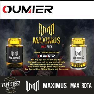 OUMIER MAXIMUS(マキシマス) MAX RDTA アトマイザー フレーバーチェイサー・クラウドチェイサー 直ドリ 爆煙 サブオーム|vapesteez