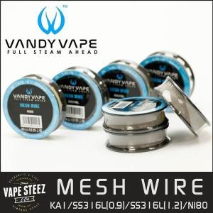 正規 VANDY VAPE MESH WIRE メッシュワイヤーロール MESH RDA用|vapesteez