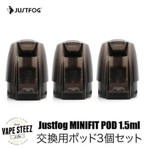 JUSTFOG MINIFIT 交換POD システム 交換用コイル 3個セット 1.6Ω 1.5ml|vapesteez