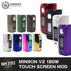 asMODus Minikin2 180W Box Mod 電子タバコ タッチスクリーン 正規品|vapesteez